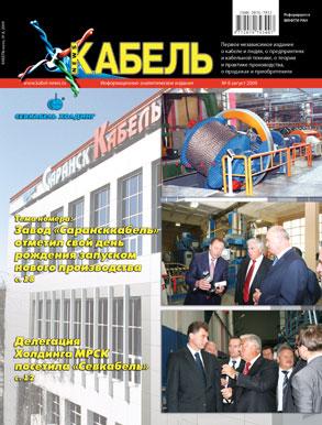 a64c4b775eef Предполагается, что экспозицию выставки откроет Президент Армении Серж  Саргсян. Во время работы выставки состоятся встречи с представителями  министерств, ...